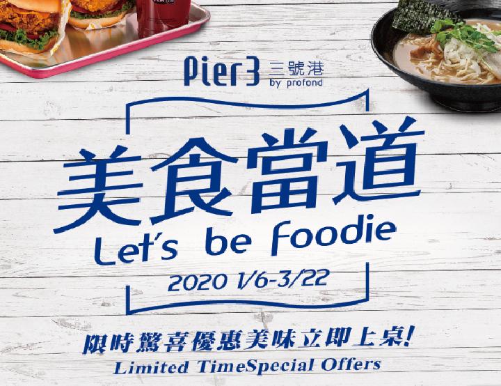 Pier3 Food Court Campaign