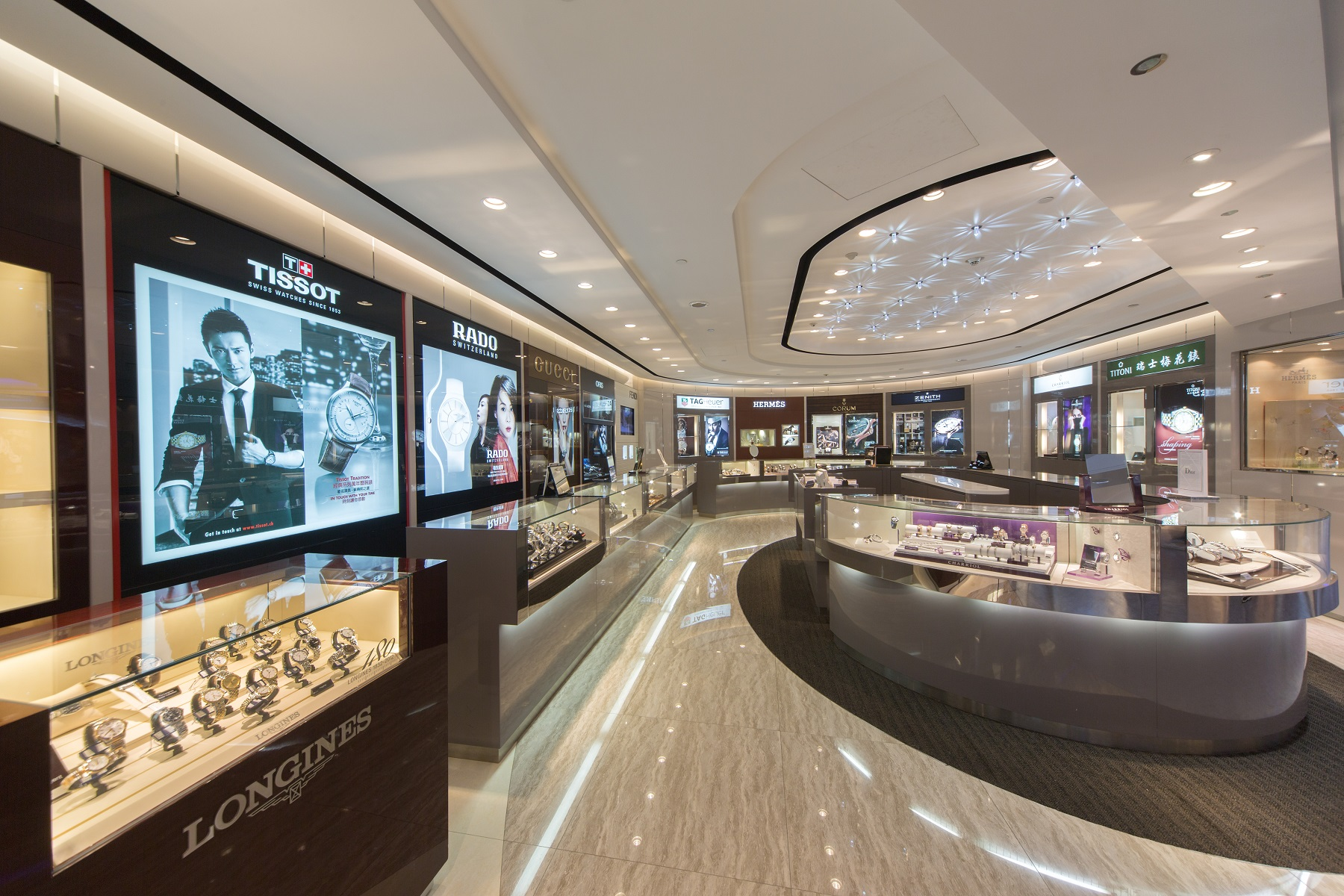 Ever Rich Taoyuan Int'l Airport Store | World-Class Travel