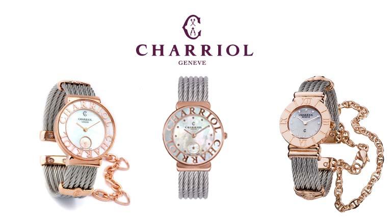 CHARRIOL 腕錶下單禮