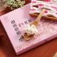 EVERRICH - 《同品項.買10送1》櫻桃爺爺-南洋風情(椰奶+芋頭)牛軋糖2669-1038_縮圖