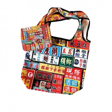 MUZI ART木子創意 台灣夜市防水袋鐵盒組