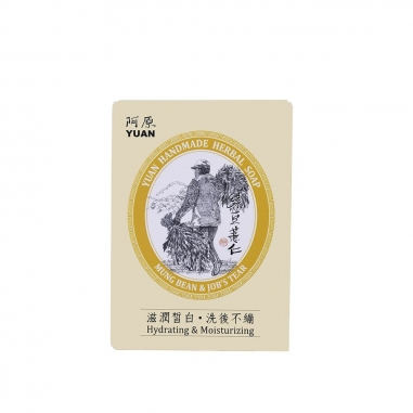 YUAN阿原 綠豆薏仁皂