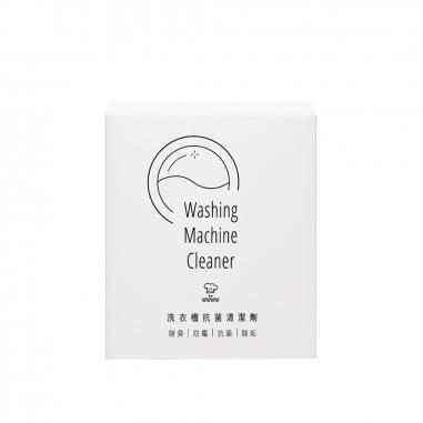 Chef Clean淨毒五郎 洗衣槽抗菌清潔劑