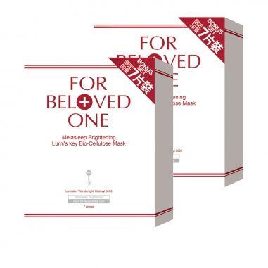 For Beloved One寵愛之名 亮白淨化光之鑰生物纖維面膜 14片裝