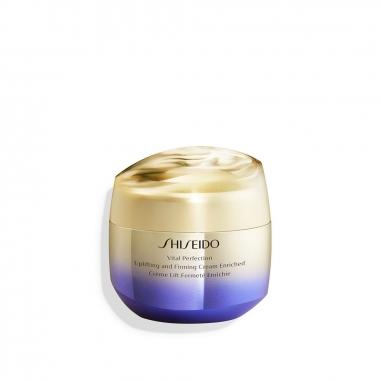 Shiseido資生堂 激抗痕亮采緊緻乳霜(豐潤)