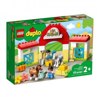 LEGO樂高 LEGO 10951 得寶系列馬廄小馬照護站