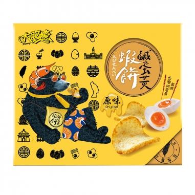 大眼蝦大眼蝦 鹹蛋黃原味蝦餅