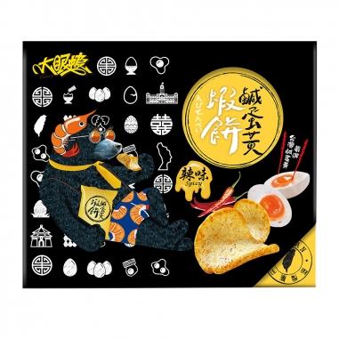 大眼蝦大眼蝦 鹹蛋黃辣味蝦餅