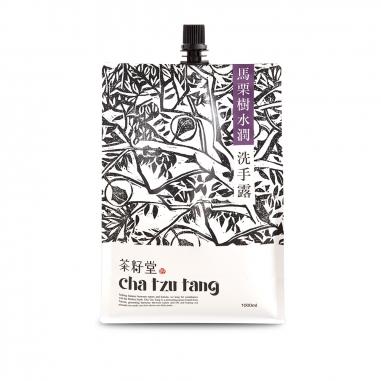 cha tzu tang茶籽堂 馬栗樹水潤洗手露(多規格可選)