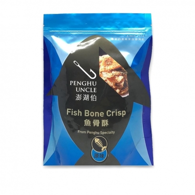 PENGHU UNCLE澎湖伯 鮮魚骨酥(原味/辣味)