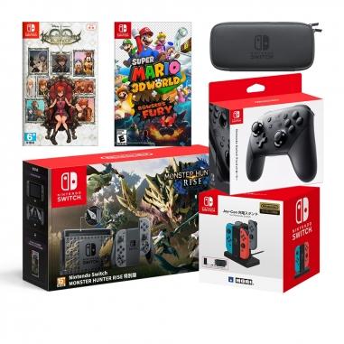 Nintendo任天堂 Switch 魔物崛起特仕同捆機+王國之心+瑪利歐3D世界+Joycon充電座+Pro控制器+便攜包(含保護貼)