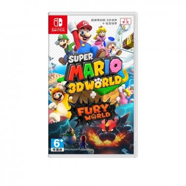 Nintendo任天堂 NS Switch遊戲《超級瑪利歐3D世界+狂怒世界》中文版