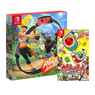 Nintendo任天堂 Switch 健身遊戲組合《健身環大冒險》+《太鼓之達人》