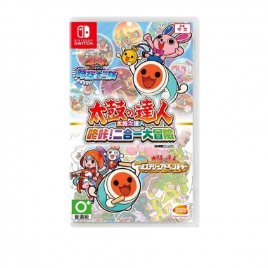 Nintendo任天堂 NS Switch遊戲《太鼓之達人咚咔!二合一大冒險》中文版