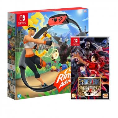 Nintendo任天堂 SWITCH 遊戲組《健身環大冒險》+《航海王:海賊無雙4》