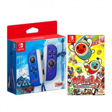 Nintendo任天堂 NS Joy-Con 左右手把禦天之劍款+ NS遊戲《太鼓之達人》