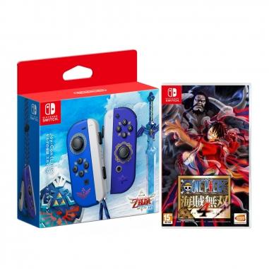 Nintendo任天堂 NS Joy-Con 左右手把禦天之劍款+NS遊戲《航海王:海賊無雙4》