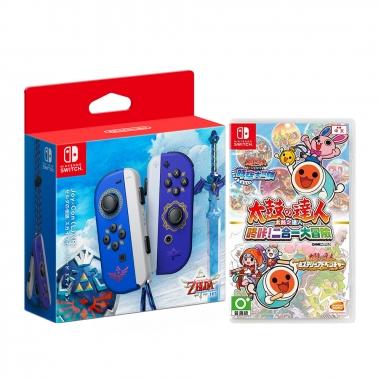 Nintendo任天堂 NS Joy-Con 左右手把禦天之劍款+NS遊戲《太鼓之達人咚咔》