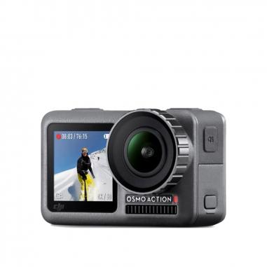 DJI大疆創新 DJI Osmo Action 防水運動攝影機