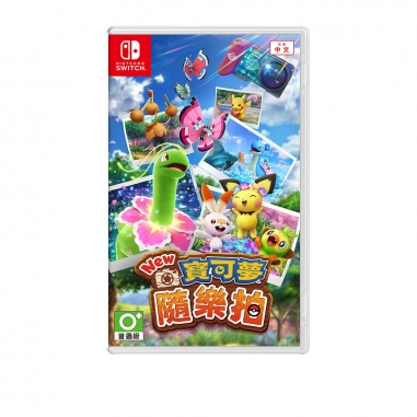 Nintendo任天堂 NS遊戲《New寶可夢隨樂拍》中文版》中文版