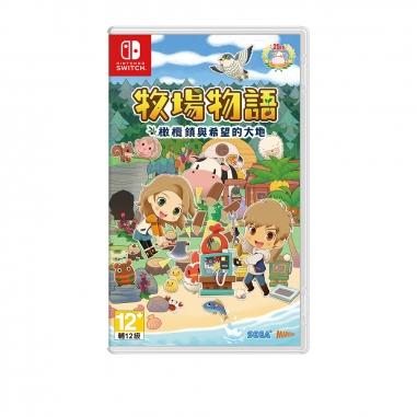 Nintendo任天堂 NS遊戲《牧場物語 橄欖鎮與希望的大地》中文版