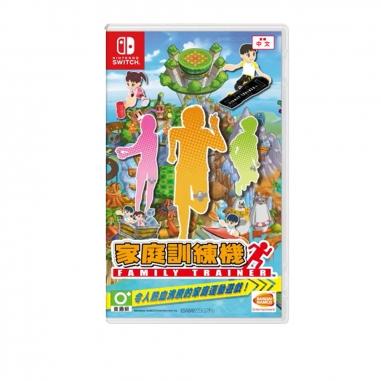 Nintendo任天堂 NS遊戲《家庭訓練機》中文版