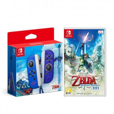 Nintendo任天堂 NS遊戲《薩爾達傳說 禦天之劍HD》+薩爾達傳說 禦天之劍HD joy-con左右手把