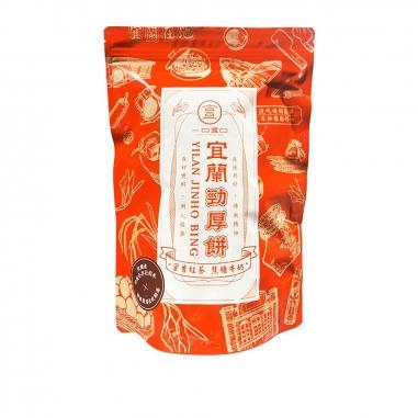 TAICHUAN泰泉 宜蘭勁厚餅 -蜜香紅茶焦糖牛奶
