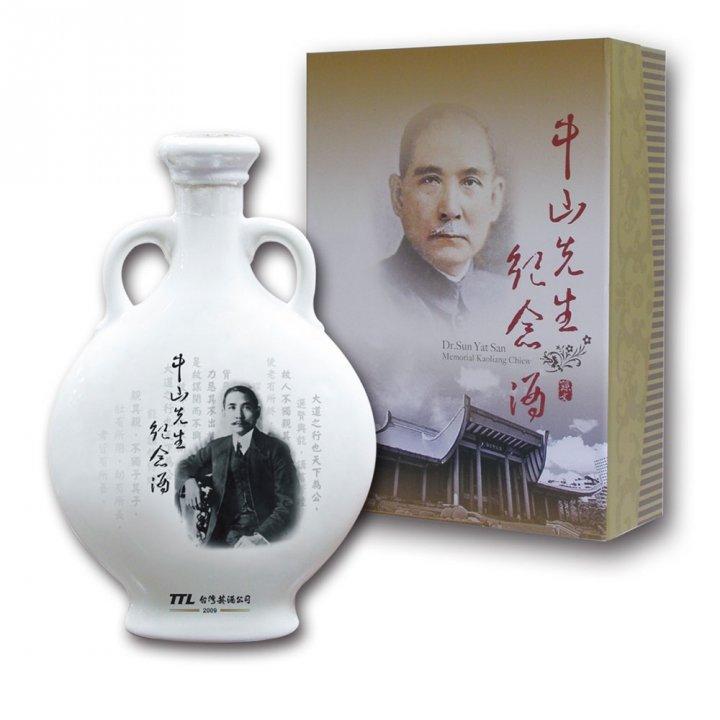 Taiwan Tobacco & Liquor 台灣菸酒 《滿額送玉泉小酒》中山先生紀念酒禮盒