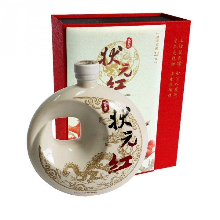 Taiwan Tobacco & Liquor 台灣菸酒 玉泉窖藏22年精釀陳紹狀元紅