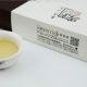 EVERRICH - 格子茶系列-茶歌行7233-17493_縮圖