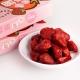EVERRICH - 《同品項.買10送1》三太子系列-大湖草莓乾2683-2215_縮圖