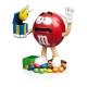 Mars - 巧克力玩具(驚嚇款)4805-28633_縮圖