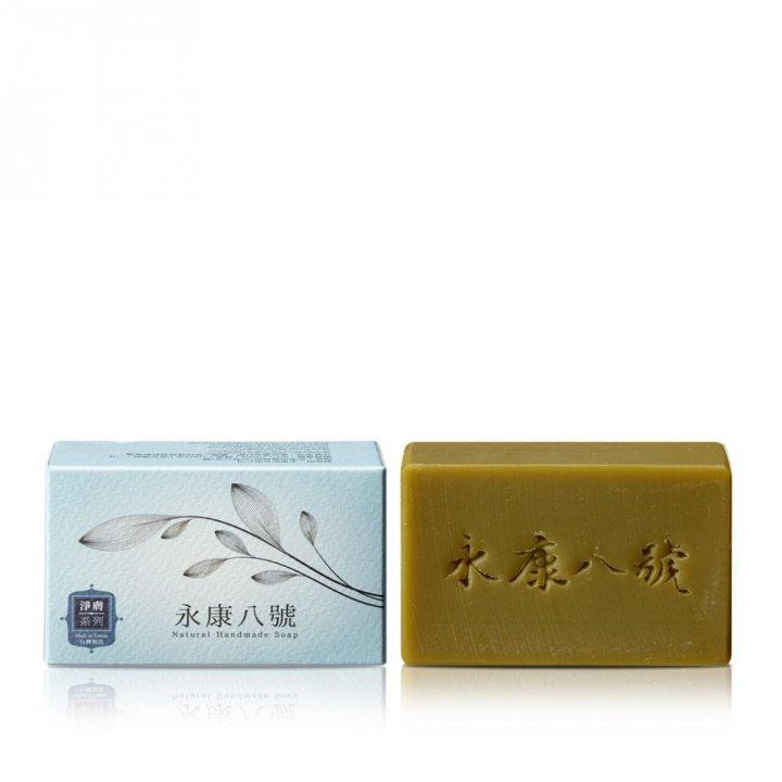 Yung Kang No.8永康八號 雪松煥容皂