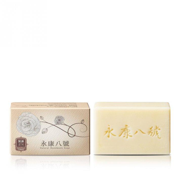 Yung Kang No.8永康八號 無香保濕皂