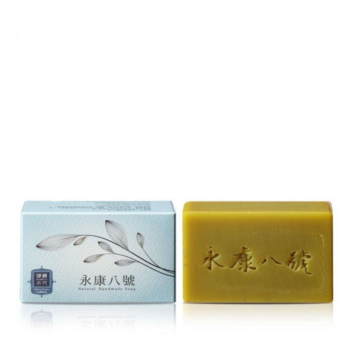 Yung Kang No.8永康八號 深層潔淨皂