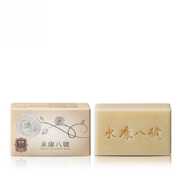 Yung Kang No.8永康八號 馬鞭草保濕皂