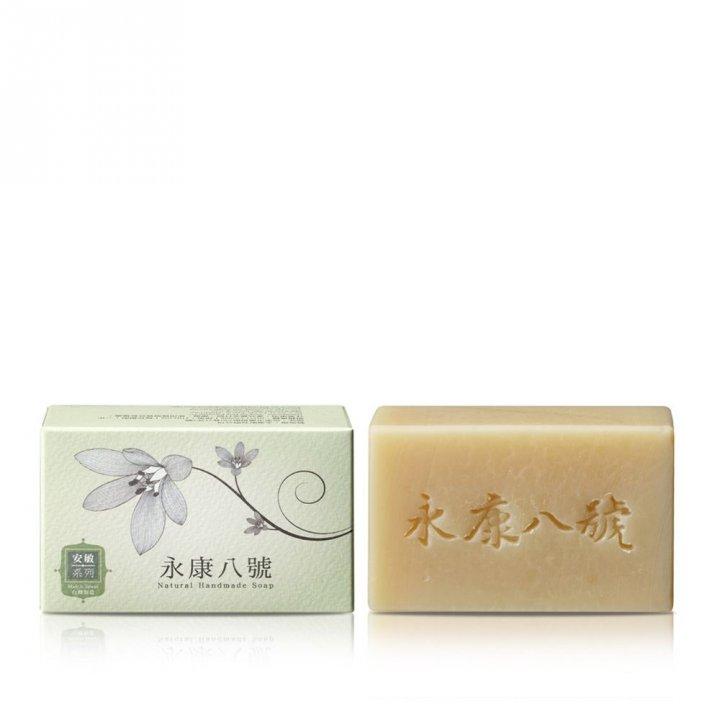 Yung Kang No.8永康八號 永康嬰兒皂