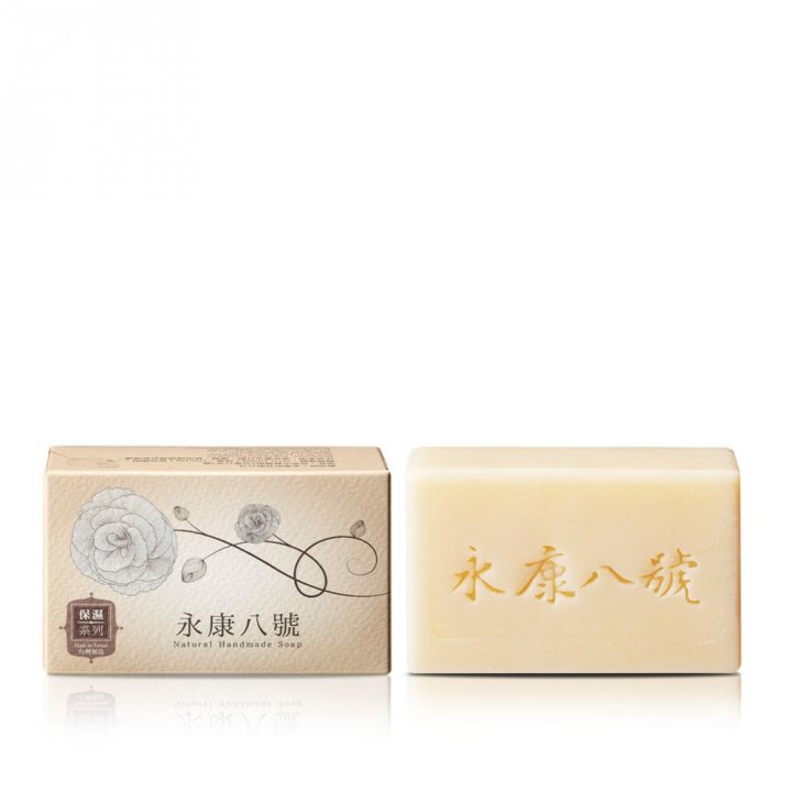Yung Kang No.8永康八號 抹草平安皂