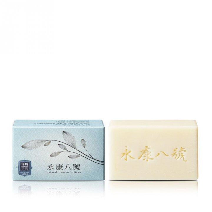Yung Kang No.8永康八號 玫瑰天竺葵皂