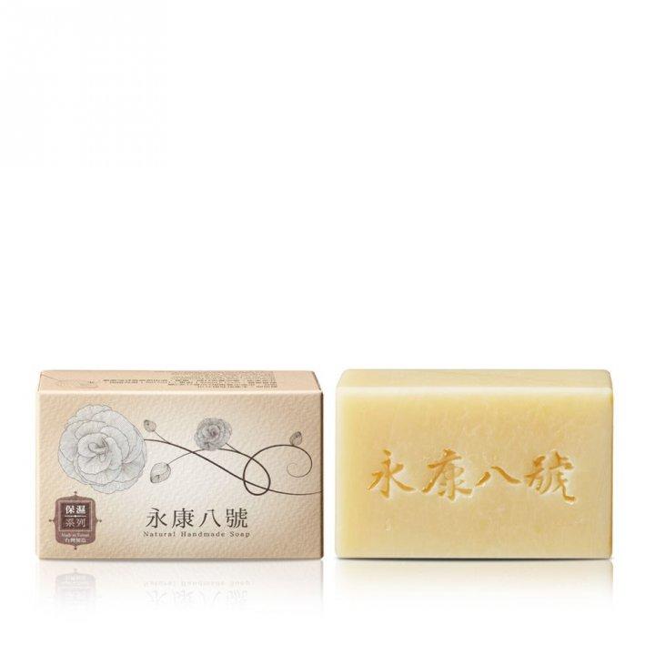 Yung Kang No.8永康八號 淡橙花保濕皂
