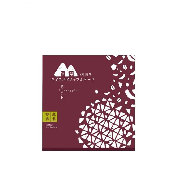 EVERRICH昇恆昌獨家開發監製 《同品項.買10送1》米藏一口鳳梨酥-大地款