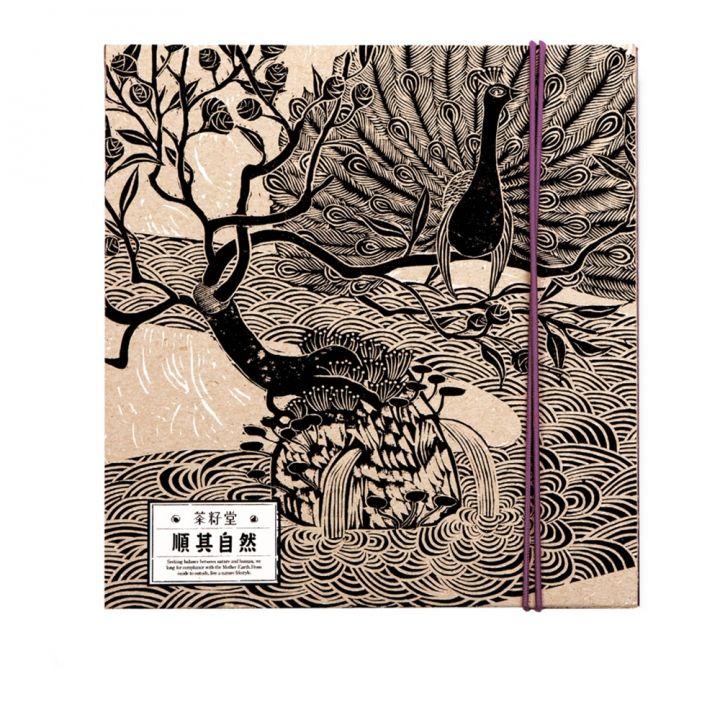 cha tzu tang茶籽堂 順其自然-深層修護組