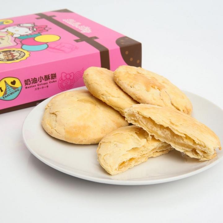 Hello Kitty環遊奶油小酥餅