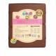 Hello Kitty - Hello Kitty環遊奶油小酥餅13461-36442_縮圖