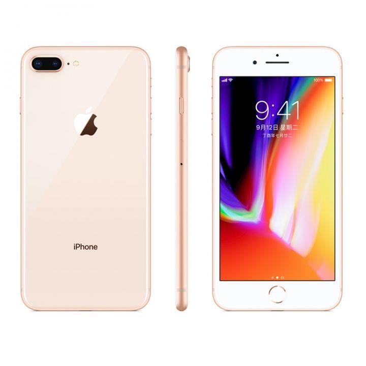 AppleApple iPhone 8Plus手機 256G
