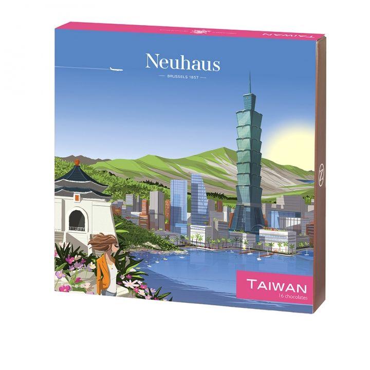 Neuhaus紐豪斯 《同品項.滿2送品牌禮》城市系列綜合巧克力禮盒
