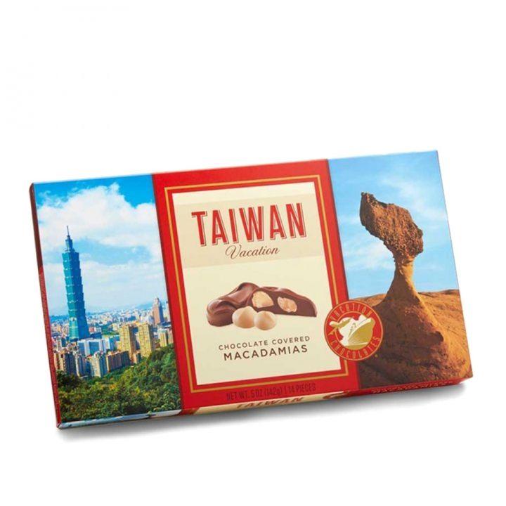 Hawaiian Host賀氏 TAIWAN台灣風景巧克力盒