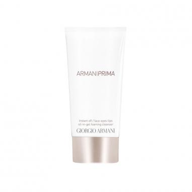 Giorgio Armani阿瑪尼 訂製光淨透卸妝潔顏露
