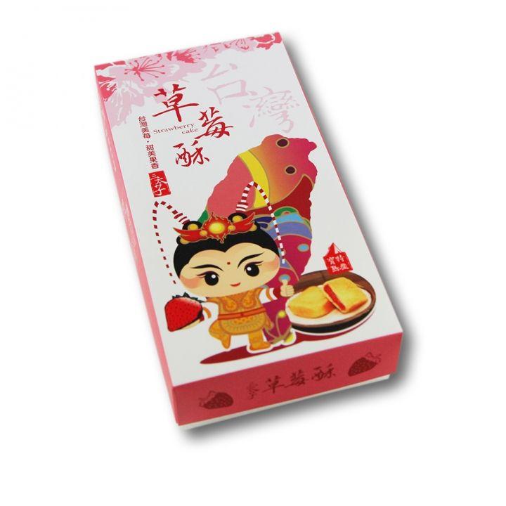 EVERRICH昇恆昌獨家開發監製 《同品項.買10送1》三太子草莓酥